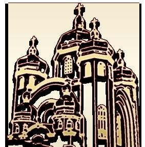 Кафедральний Собор Преображення Господнього Коломийська Єпархія